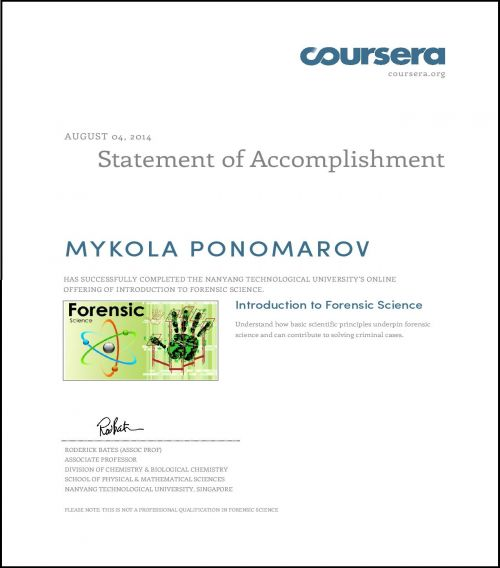 Coursera ntufsc 2014-page-1